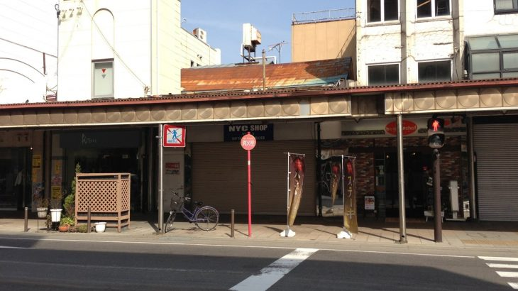 【跡地】幸楽苑 ルーツ店  味よし食堂