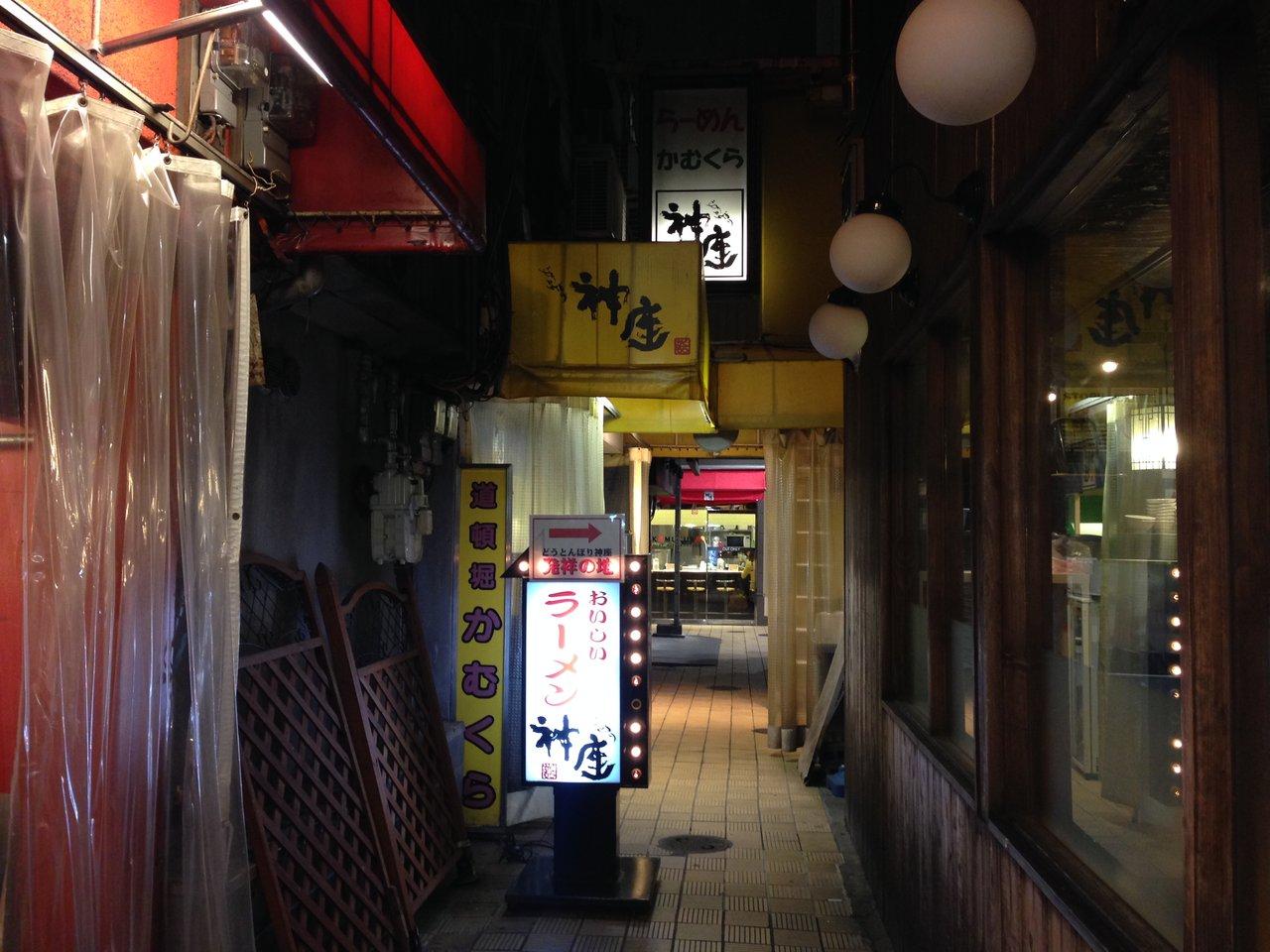 どうとんぼり神座 1号店 道頓堀店