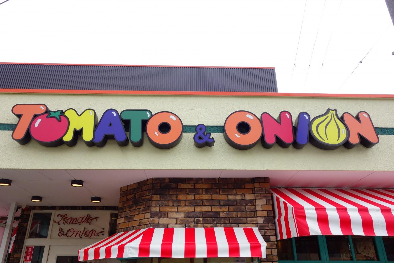 トマト&オニオン 創業店