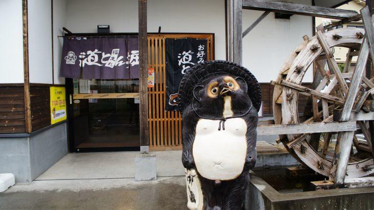 お好み焼 道とん堀 福生本店
