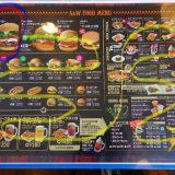 【トピック】飲食店のメニュー表を分析してみた