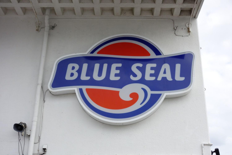 ブルーシールアイスクリーム 牧港本店
