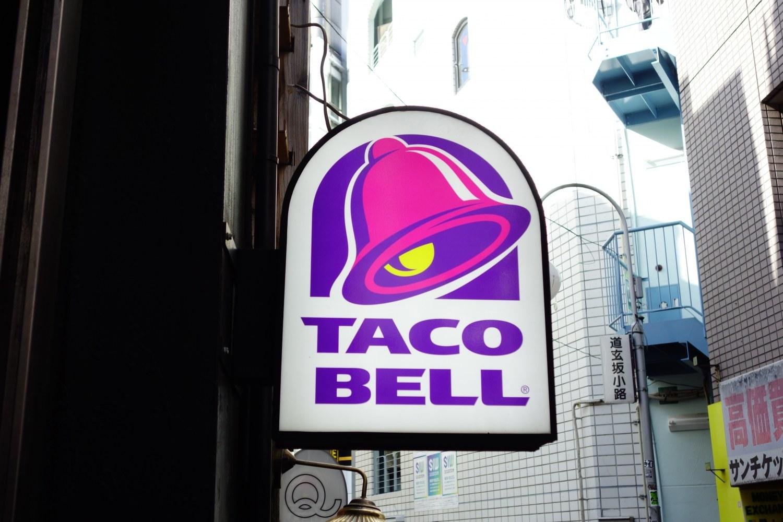タコベル Taco Bell 日本1号店 渋谷道玄坂店