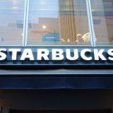 スターバックスコーヒー 日本1号店 銀座松屋通り店