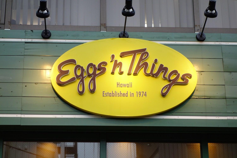 エッグスンシングス Eggs 'n Things 日本1号店 原宿店