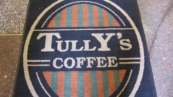 タリーズコーヒー シアトル1号店  Flagship