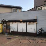 【跡地】すき家 ルーツ店 ランチボックス
