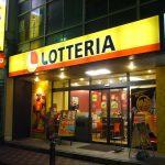 【閉店】ロッテリア 1号店 日本橋高島屋店