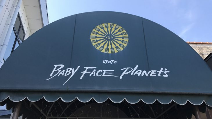 BABY FACE Planet's 1号店 京都店