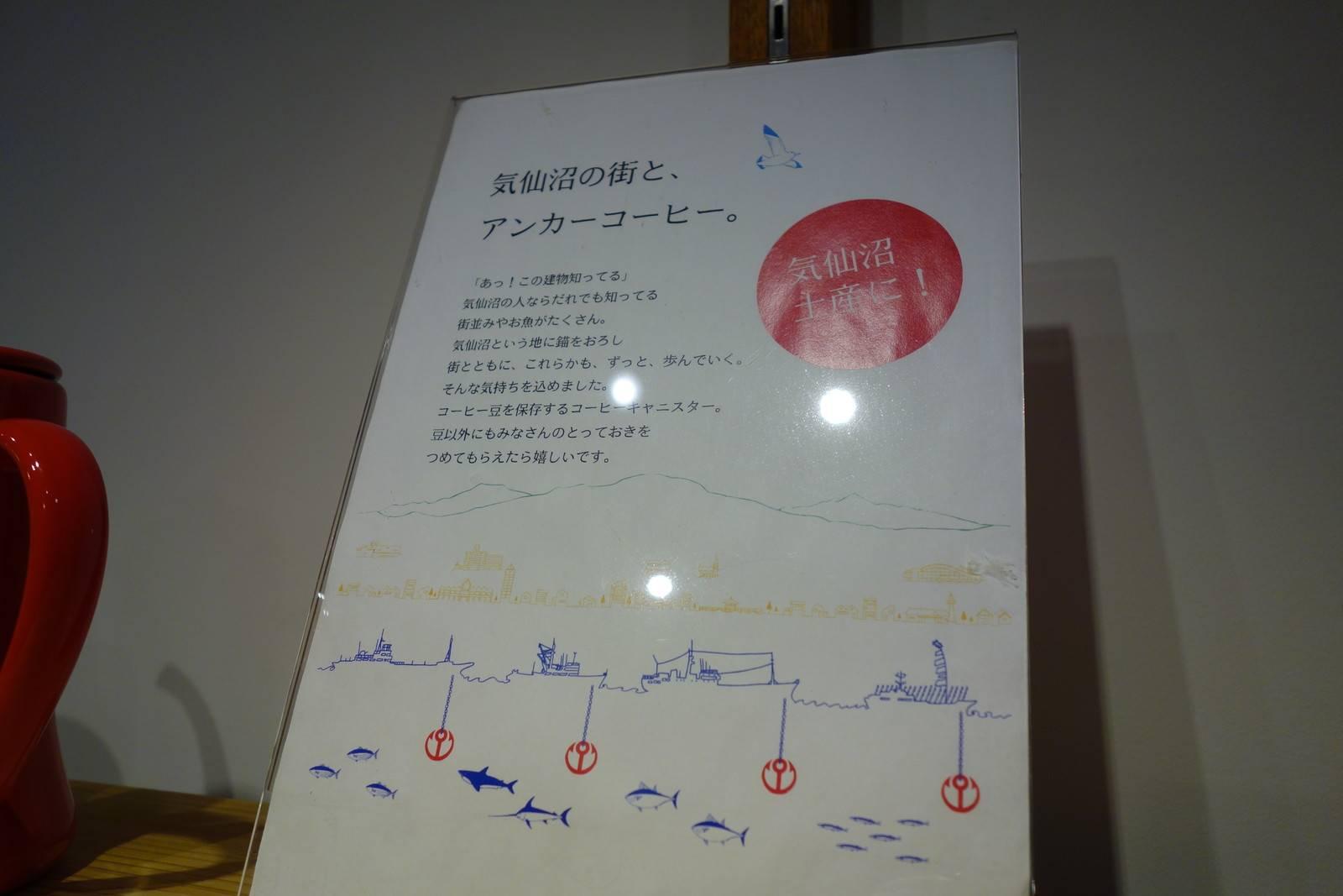 DSC05910