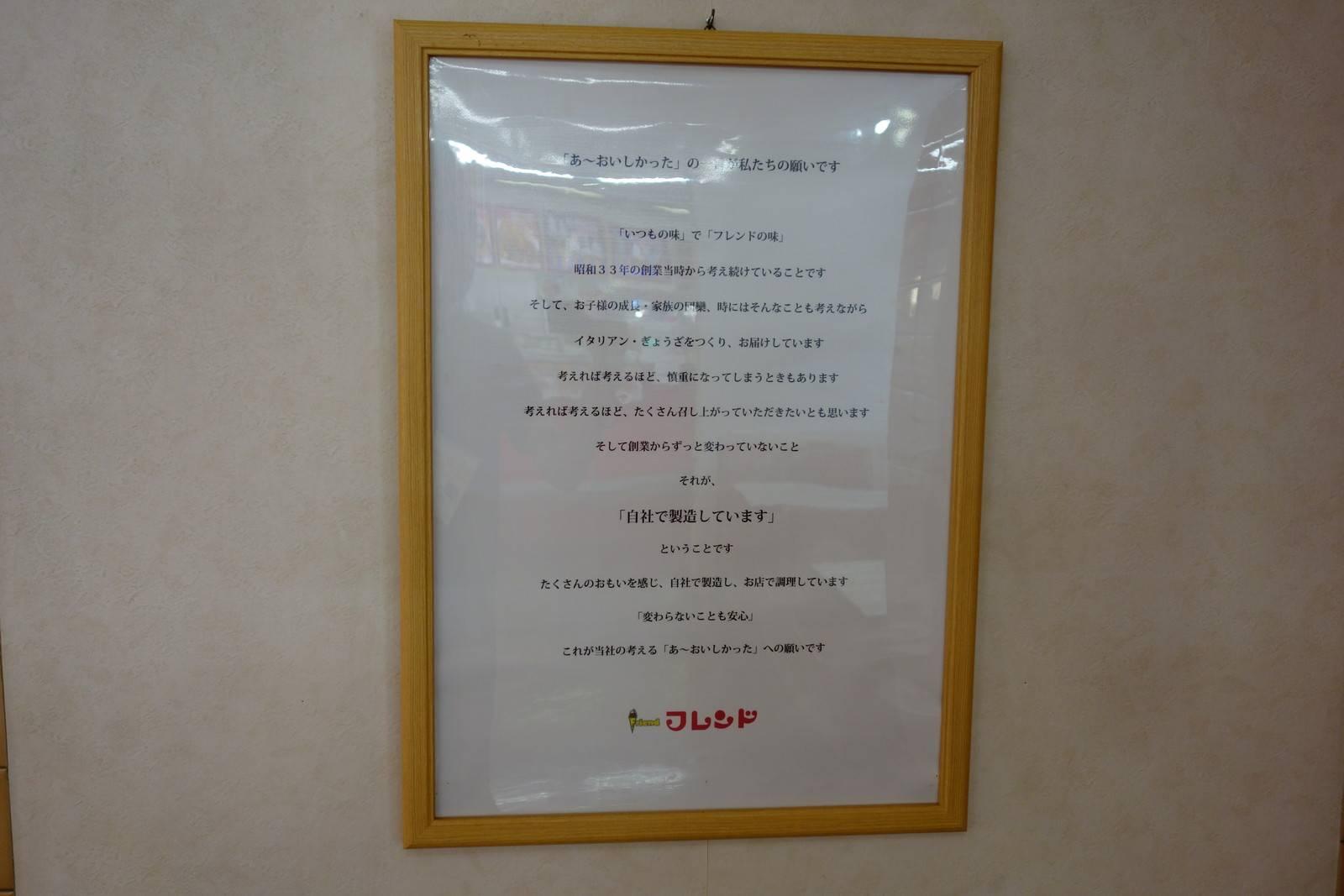 DSC00529