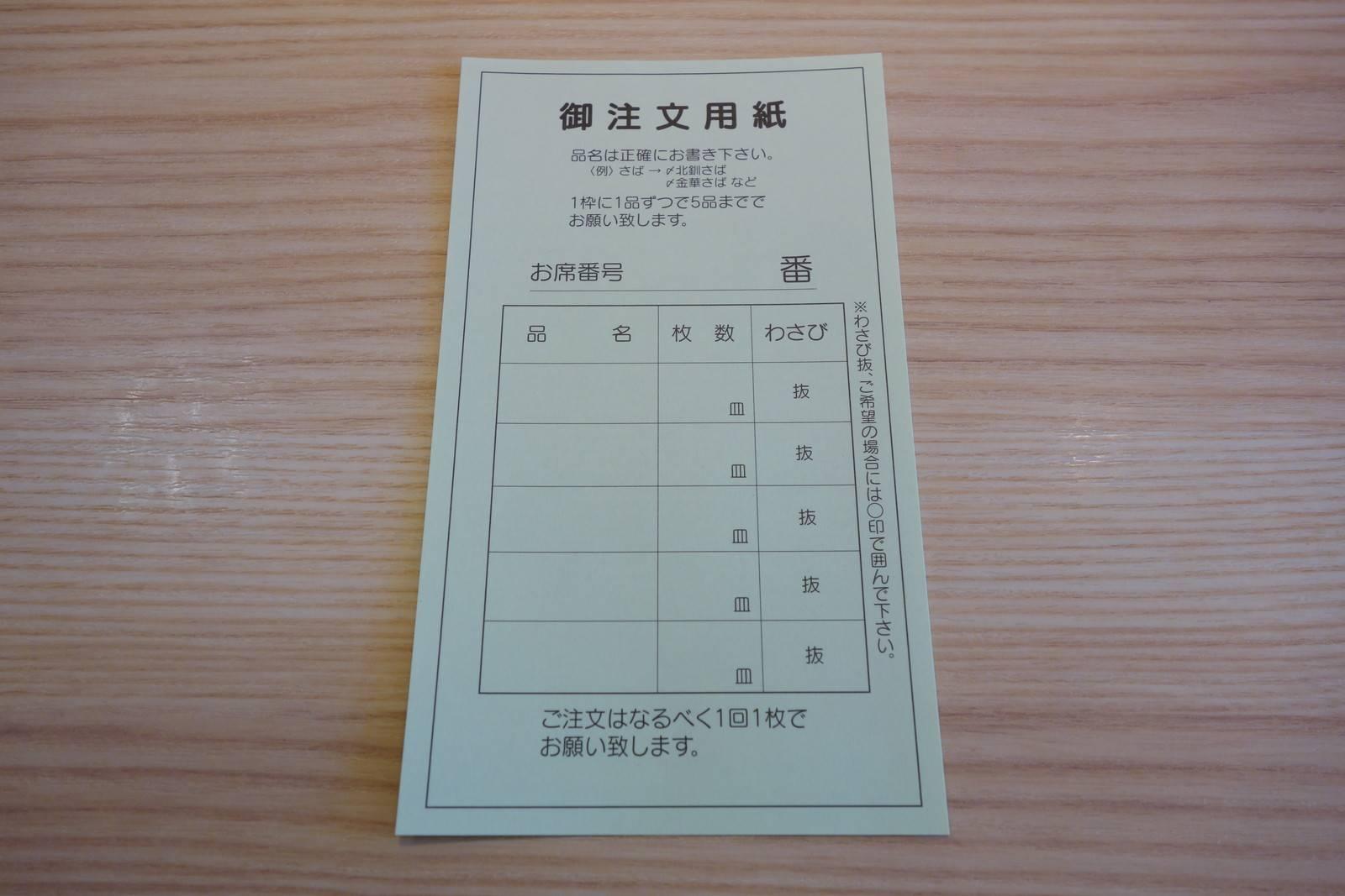 DSC02326